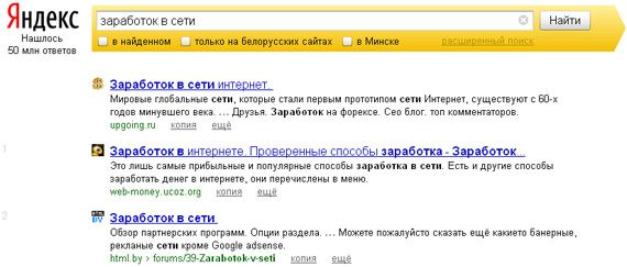 Просто и быстро Как обойти блокировку российских сайтов и