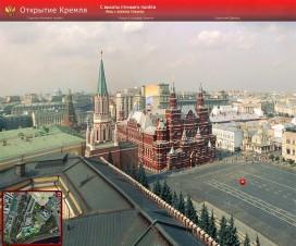 kremlin-online