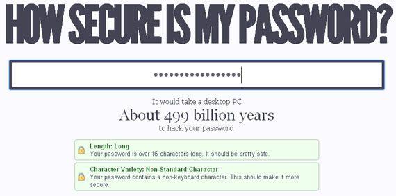 проверить пароль онлайн