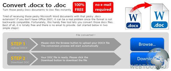 онлайн конвертер docx