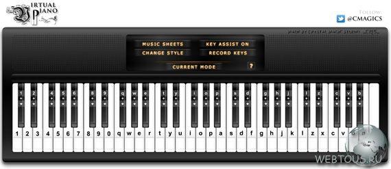 виртуальное пианино онлайн