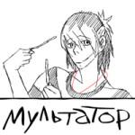 Мультатор – редактор анимаций