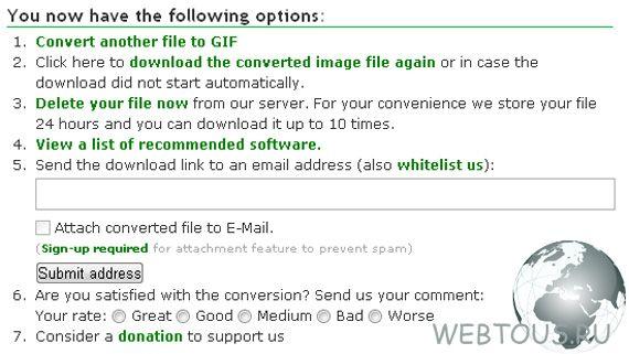 опции доступные после конвертации