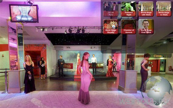виртуальный музей мадам Тюссо