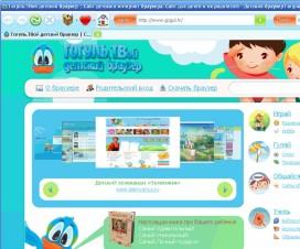 gogul-tv-site