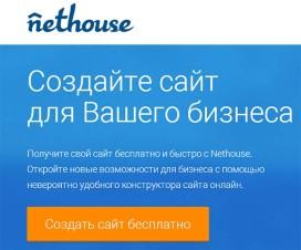 nethouse-sites
