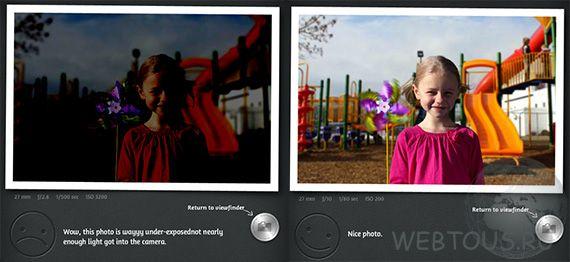 сравнение фотографий