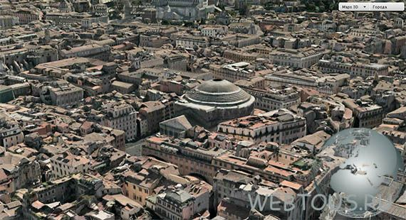 Рим в 3d