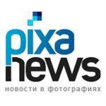 Новости и фоторепортажи на Pixanews