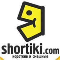 shortiki