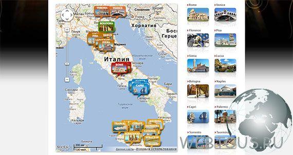 интерактивная карта Италия