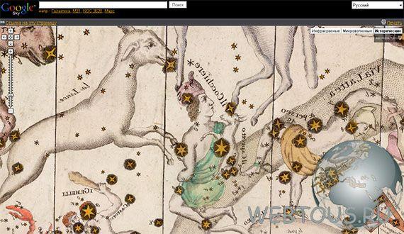 исторические карты звездного неба