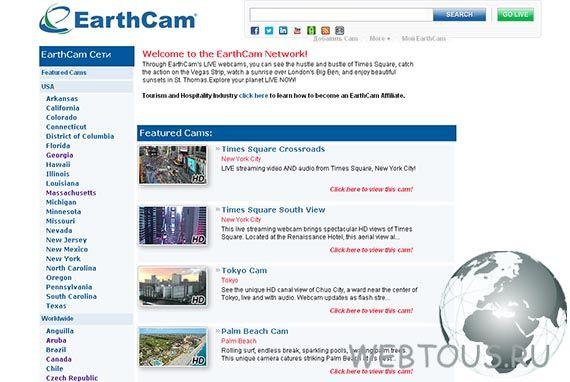 все веб камеры мира онлайн