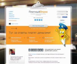 platnijopros-site