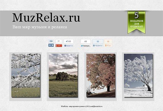 muzrelax site