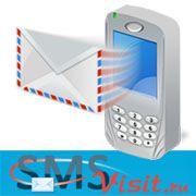 sms-visit