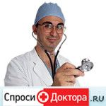 СпросиДоктора — сервис онлайн консультации врачей