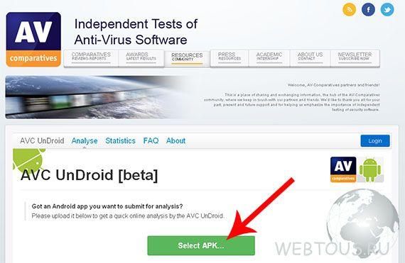 проверить андроид на вирусы