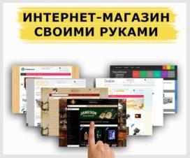 tatet-news