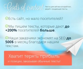 godsofcontent-site