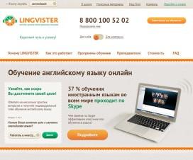 lingvister-site