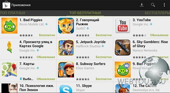 приложения на google play