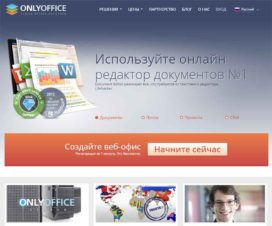 onlyoffice-news