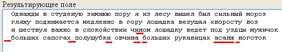 тест 1 - speechpad