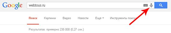 google микрофон