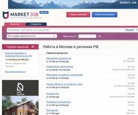 marketjob-site