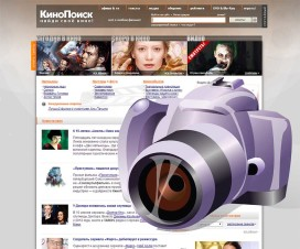 webshot-site