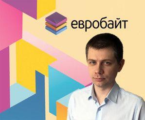 eurobyte_interview