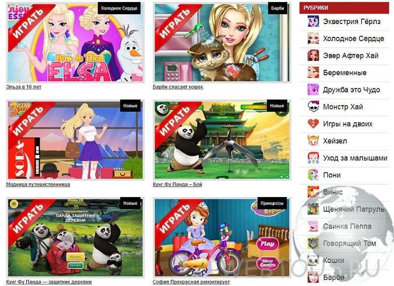 сайт с девчячьими играми