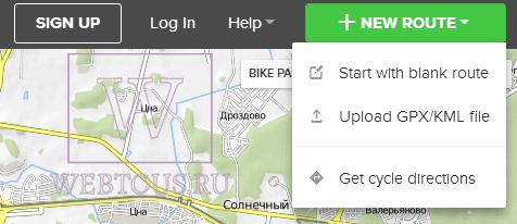 создание нового маршрута на карте