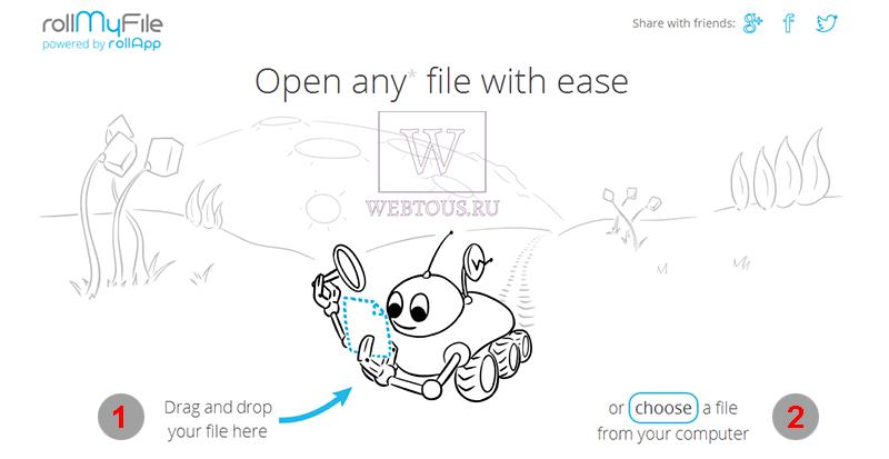 способы загрузки файла