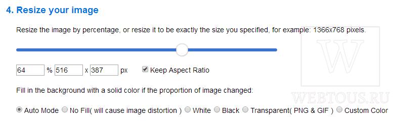 редактирование новых размеров