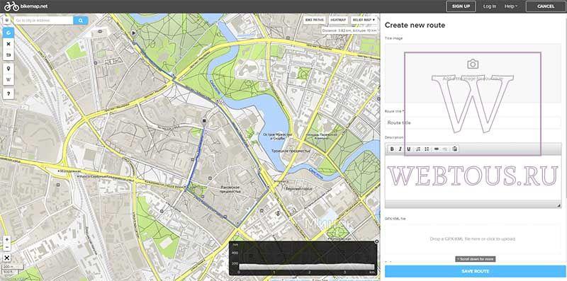 редактирование точек маршрута на карте