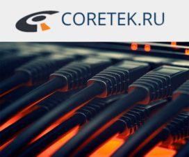 coretek-site