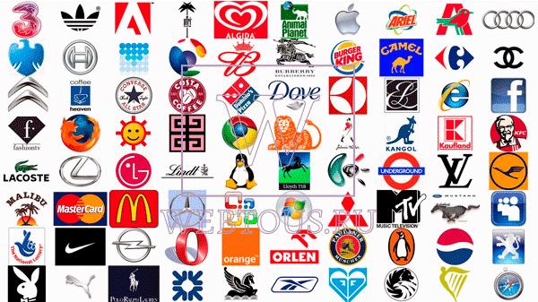 логотипы различного типа