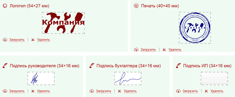 добавление логотипов и подписей