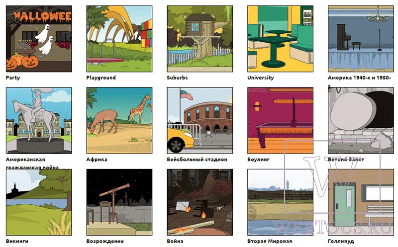 выбор картинки для фона комикса