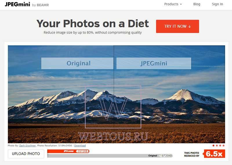 уменьшить фото онлайн без потери качества