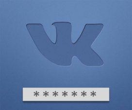 vk-pass