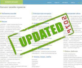 katalog2016-news