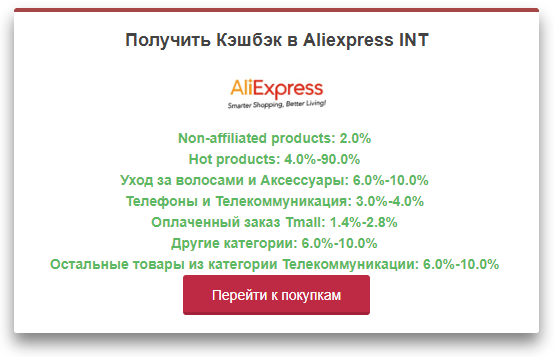 сервис kubish.ru