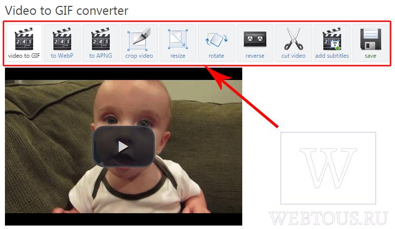 инструменты редактирования видеоролика