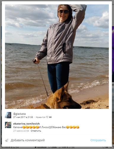 комментирование фото