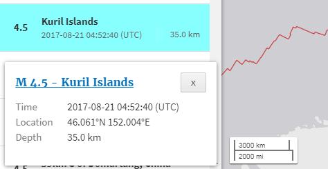 подробности о землетрясении
