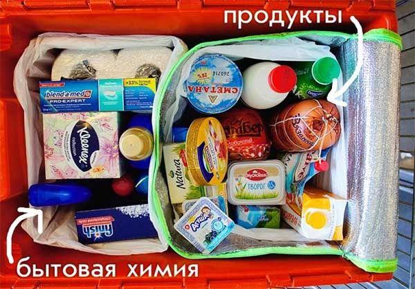 упаковка в специальные сумки