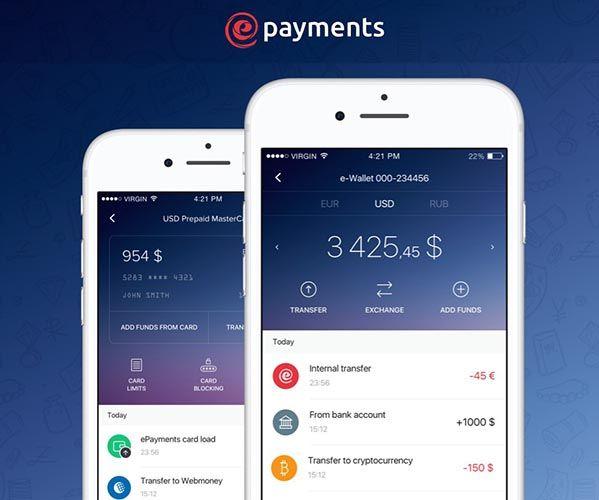 мобильное приложение epayments